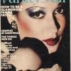 Pat Cleveland na naslovnici Harper's Bazaar-a 1971.