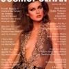 Carol Alt na naslovnoj strani Cosmopoliten-a  1980.