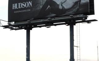 Patrick Schwarzenegger za Hudson jeans