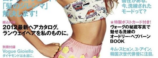 Daria Werbowy krasi julsko izdanje japanskog Vogue-a