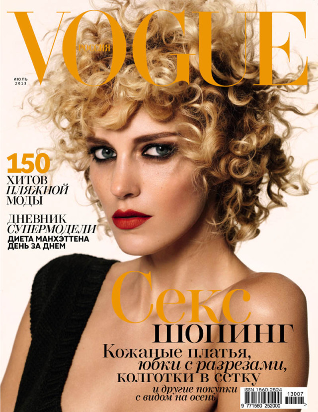 "Anja Rubik za ""Vogue Russia"" jul 2013; Fotograf: Richard Bush"
