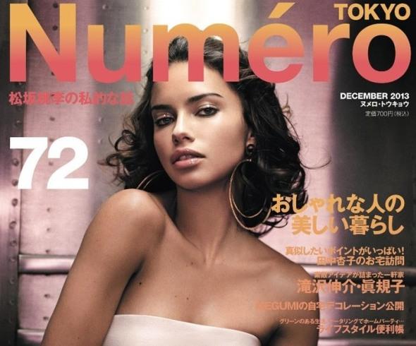 Adriana-Lima-Numero-Tokyo-Vincent-Peters-01 - Copy
