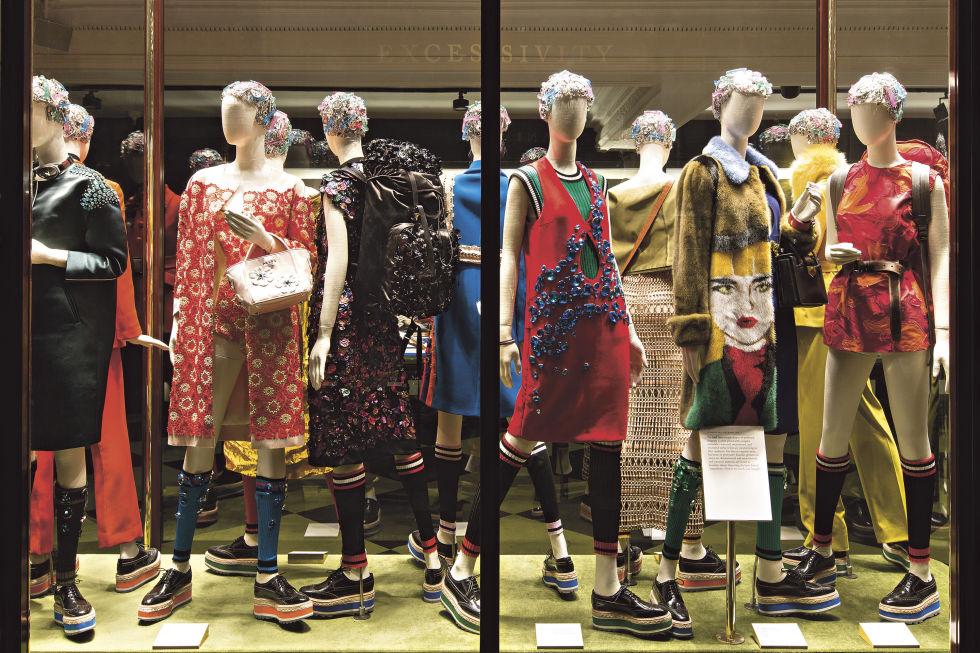 Pradasphere – nova knjiga o italijanskoj modnoj kući