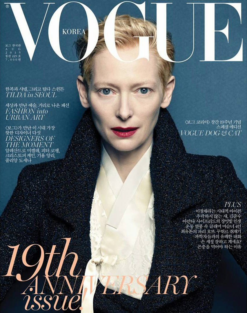 tilda-swinton-vogue-korea