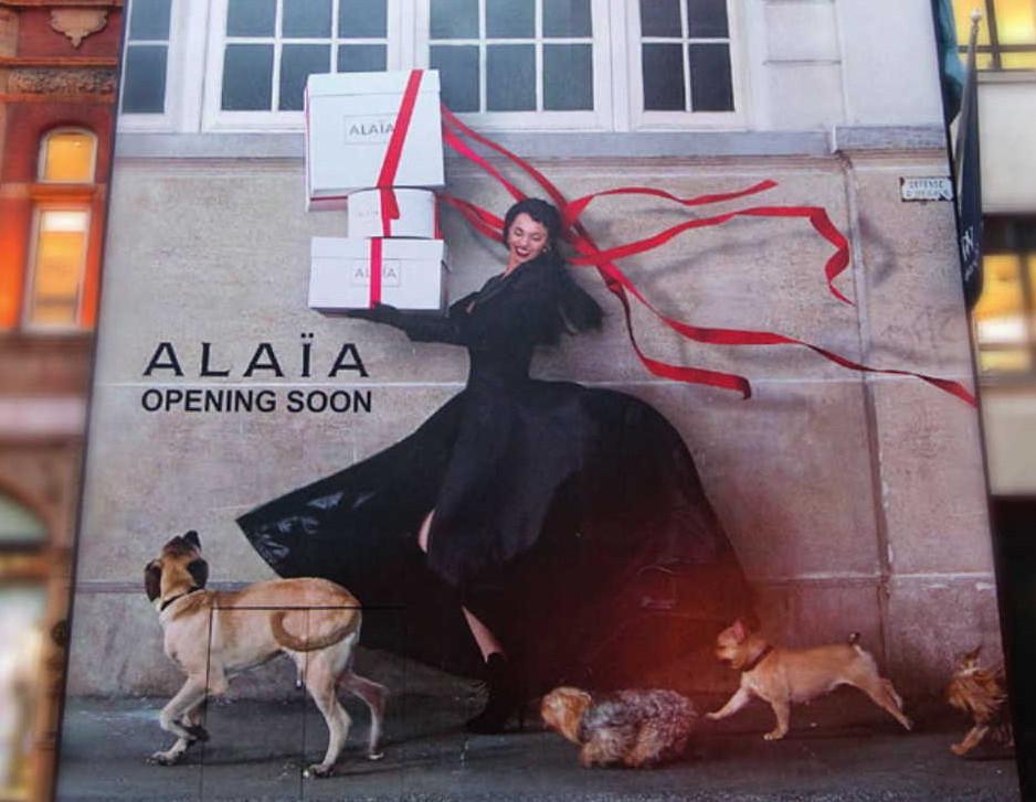 maison alaia london Fashionela