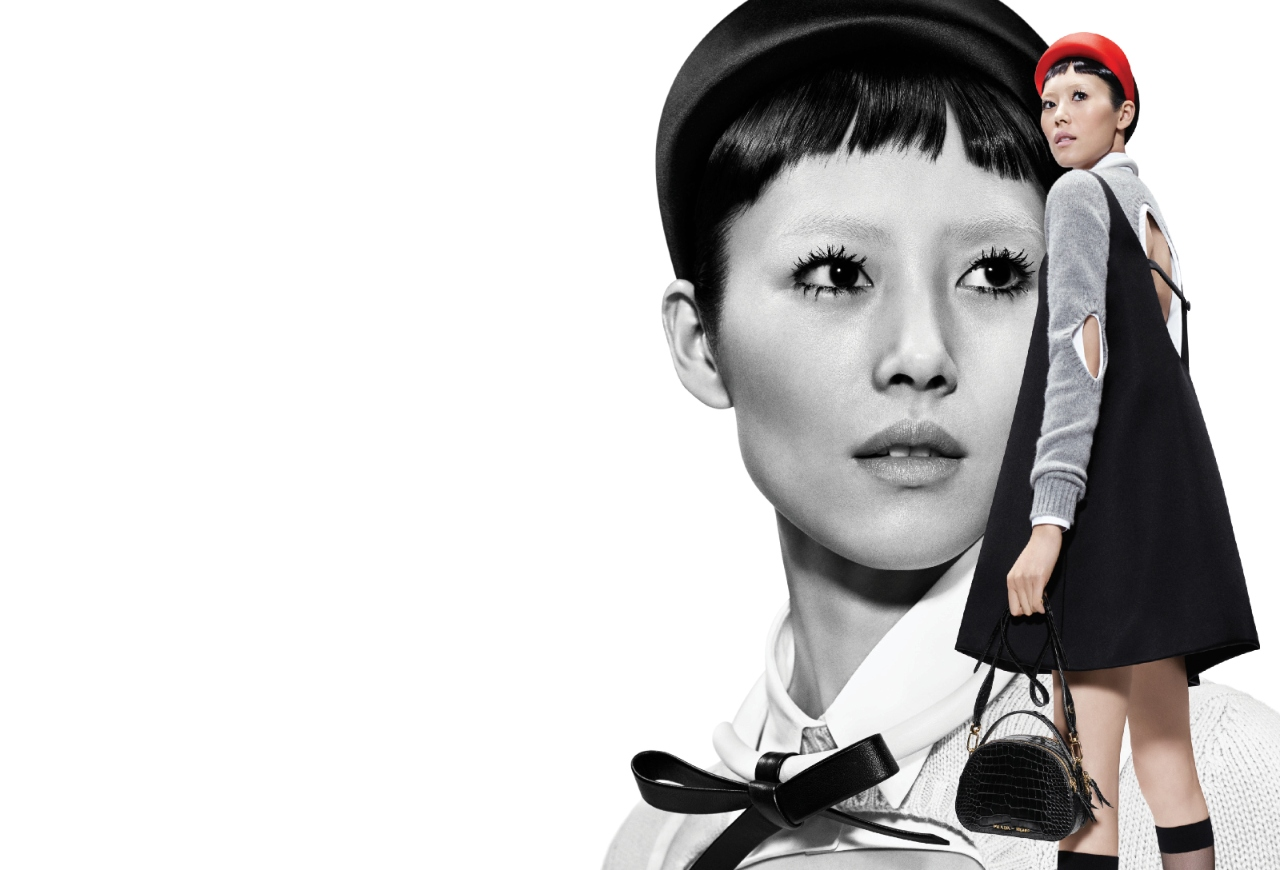 Prada 365 Spring 2019 Fashionela