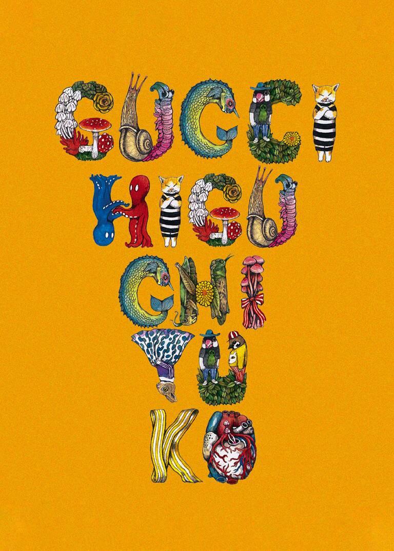 Gucci_Children_Yuko_Higuchi_Fashionela (1)