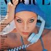 Jerry Hall na naslovnici Vogue-a 1975.
